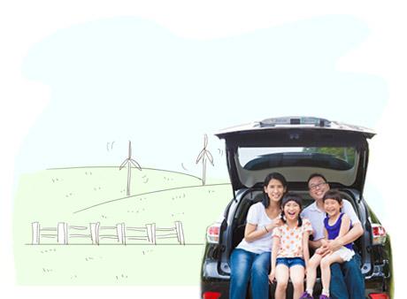家庭出行综合保险(原驾乘险)