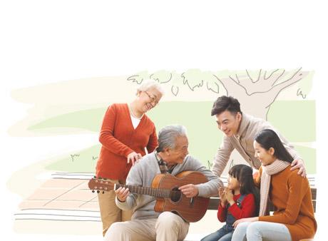 平安家庭保綜合意外保險