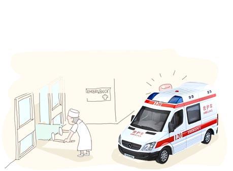 全国紧急医疗救援卡E款二代