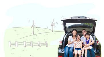 家庭出行綜合保險(原駕乘險)