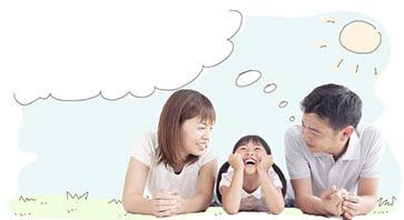 家庭綜合保險