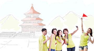 团体国内旅游保险-国内旅游