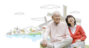 中老年人综合保险