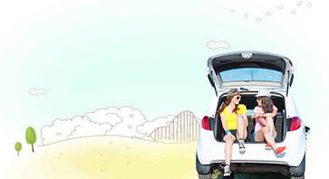 平安自驾旅游保险