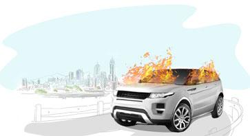 自燃险-车主加保