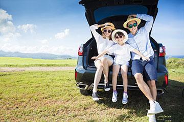 家庭出行综合保险