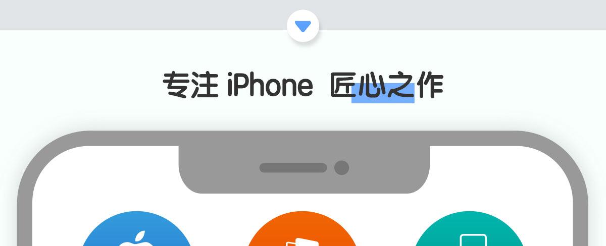 安然手机碎屏险