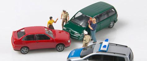 一年期交通意外险
