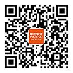 平安产险官方微信二维码扫一扫添加为好友